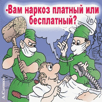 Гбуз городская поликлиника 69 дзм в москве